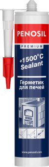 герметик PENOSIL Premium +1500°C Sealant